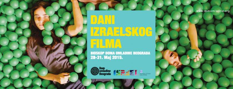 Izraelski Film Cover 2015