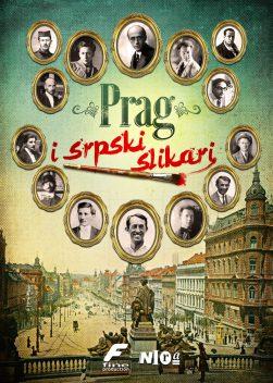 Prag-i-srpski-slikari-plakat-251x352.jpg