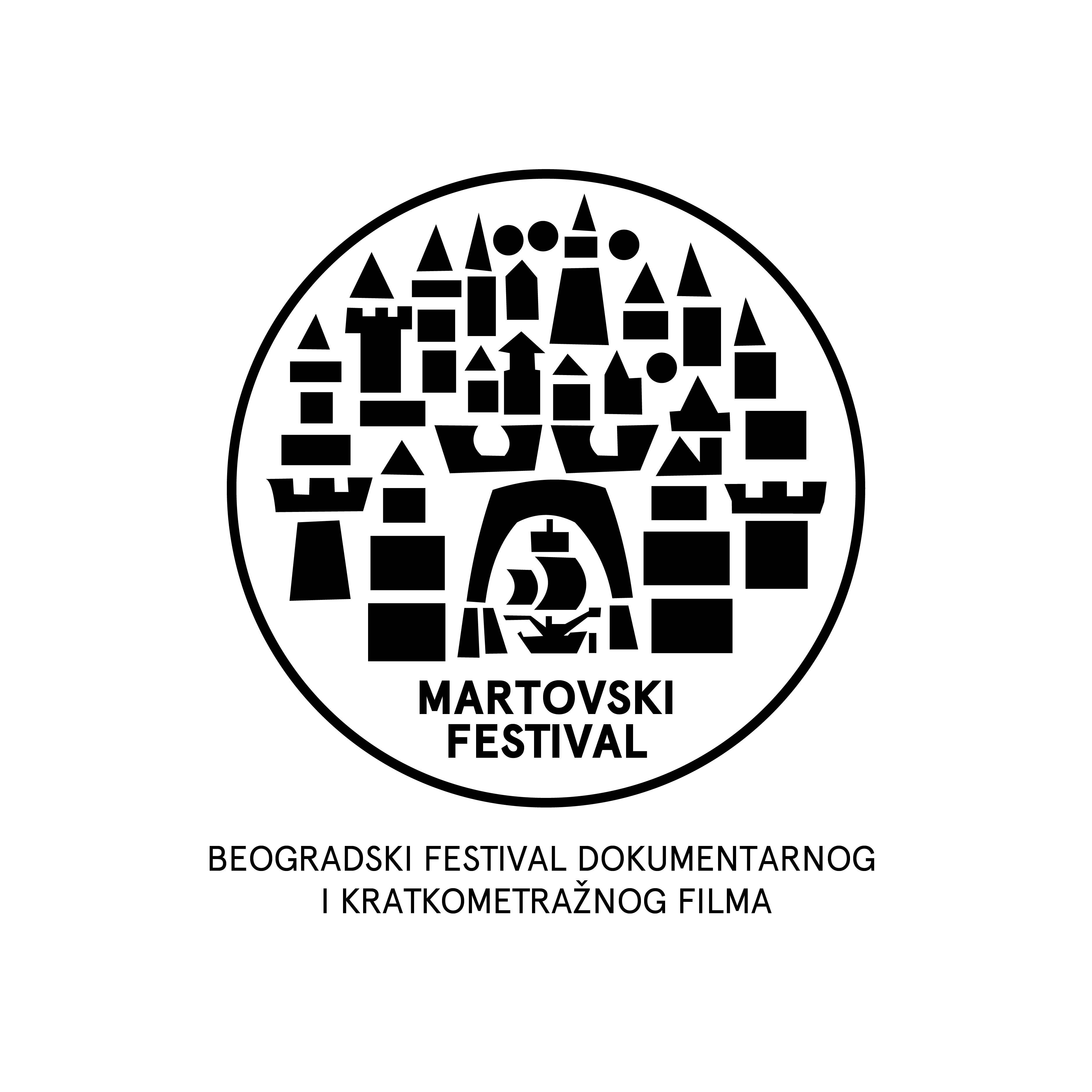 Odgođen 67. Martovski festival